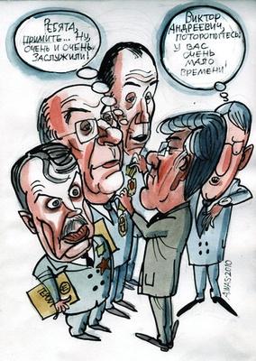 Ющенко вручает Героев Уграины карикатура