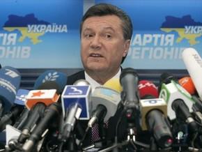 """Янукович угрожал журналисту: """"Языком не болтай"""""""