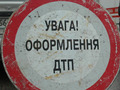 В Донецкой области перевернулся автобус ПАЗ 3205 СПГ