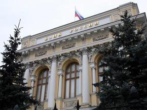 Банк санкт петербург курс евро