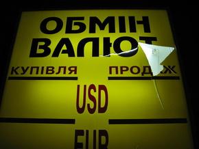 Изменение курса валют