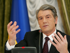 Ющенко фото