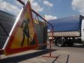 В Донецке глава обласной администрации просит у жителей денег на ремонт дорог