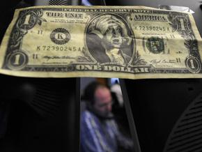 Курс евро на сегодня пермь