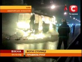 В Киеве загорелась маршрутка с пассажирами