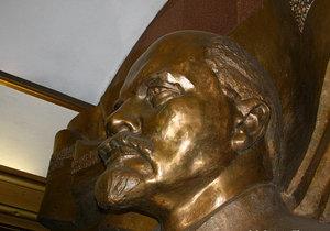 В метро изуродован Ленин
