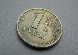 Курс доллара в стамбуле