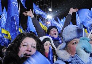 Сторонники Януковича создали давку на Печерске