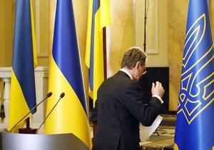 Ющенко уходит, чтобы вернуться