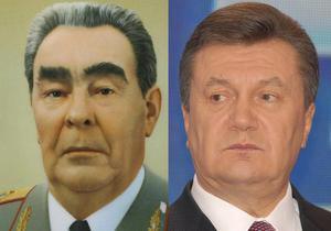 Луценко сравнил Януковича с Брежневым