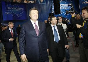 Инаугурация Януковича будет в Интернет