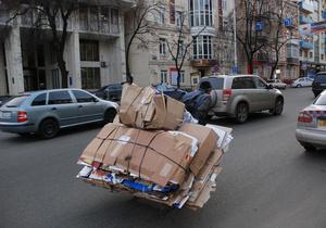 Как киевская власть убрала город?
