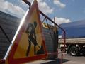 Киевавтодор ограничила движение по 20 улицам