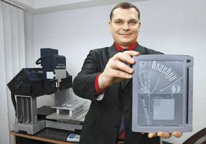 Корреспондент: Украинские электронные книги завоевали пятую часть мирового рынка