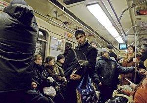 Я люблю метро