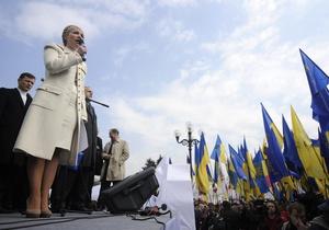 Партия регионов грозит Тимошенко международным трибуналом