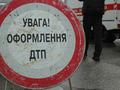 В Украине упростят метод оформления ДТП?