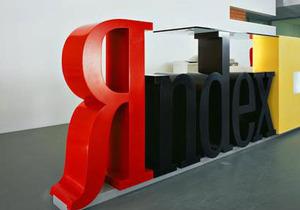 Яндекс запускает сервис по поиску банковских...