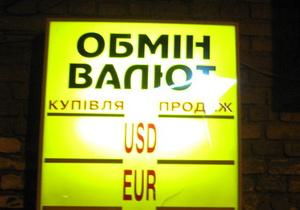 Надрабанк курс валют