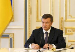 Янукович озвучил новые основы политики: Россия - стратегический партнер