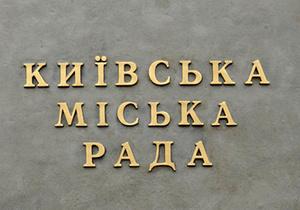 """Трое киевлян получат звания """"Почетных жителей Киева"""""""