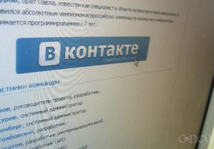 Фотографии вконтакте.  Помощь по работе с фото в контакте .