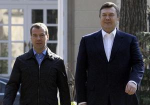 Киев передал Москве проект Декларации о стратегическом партнерстве