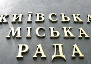 Депутаты Киевсовета останутся без планшетов