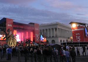 Концерт на Майдане групп Би-2 и Океан Эльзы по случаю 15-летия канала 1+1