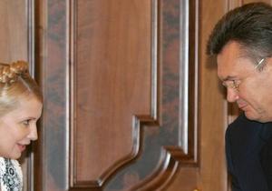 Тимошенко хочет встретиться с Януковичем