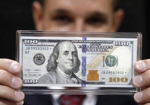 Выгодный курс доллара в сыктывкаре