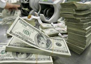Курс валют банк аваль