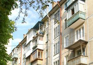 В октябре в Киеве уменьшилось число сделок с жильем