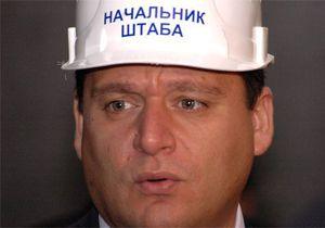 Медведев наградил Добкина орденом Дружбы
