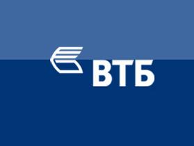 Ъ: Крупный украинский банк начал брать плату за пополнение депозита