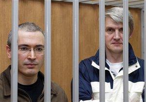 Приговор Ходорковскому и Лебедеву по второму уголовному делу будет вынесен 15 декабря