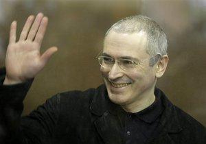 Ходорковский выступил с последним словом в суде