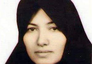 СМИ: Обвиненную в измене иранку, за которую вступились мировые лидеры, казнят завтра