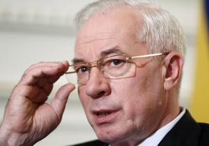 Сегодня правительство решит проблему слишком длительной процедуры банкротства - Азаров