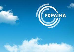 Нацсовет: ТРК Украина сменила руководство и спутник