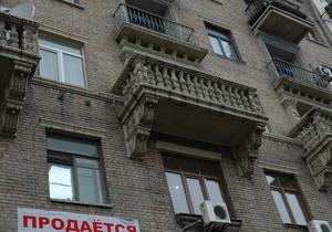 В октябре вторичное жилье в Киеве подорожало
