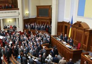 Рада перенесла рассмотрение вопроса об урегулировании доступа к публичной информации
