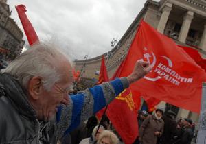 Суд решил не пускать коммунистов и Свободу 7 ноября на Майдан