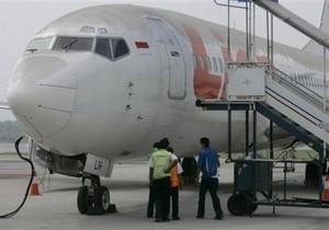 Авиакомпании временно прекратили полеты в Индонезию из-за вулкана(обновлено)