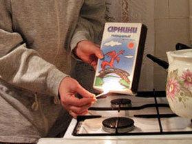 Правительство Украины ввело квоты на импорт спичек
