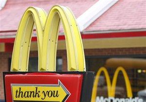 Рост продаж McDonald's в октябре превысил прогноз аналитиков
