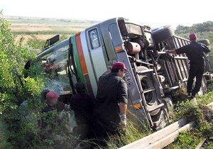 В Албании автобус упал в пропасть: 6 человек погибли