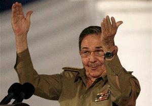 На Кубе состоится первый за 13 лет съезд Компартии