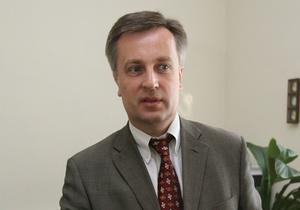 Наша Украина определилась с союзниками в местных органах власти