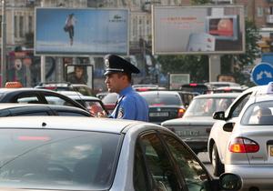 Дело: В Укравтодоре намерены запретить рекламу вдоль дорог
